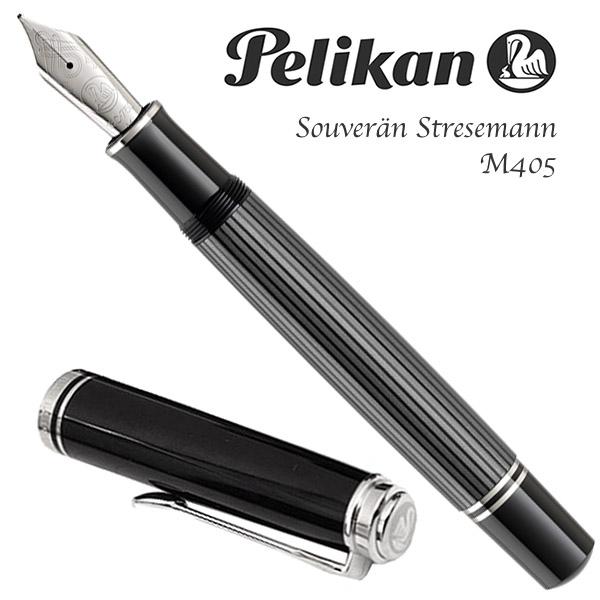 Pelikan M405 Feder EF Füllhalter Stresemann anthrazit