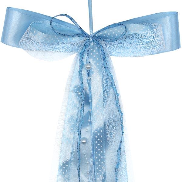 Schultüten Schleife Punkte Perlen Netz hellblau 50 cm